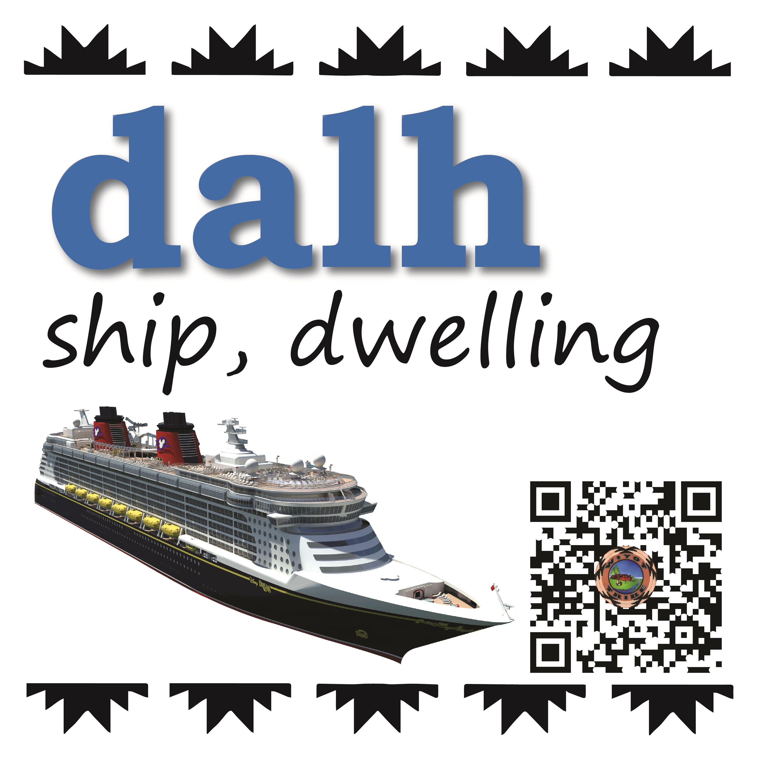 dalh (ship, dwelling)