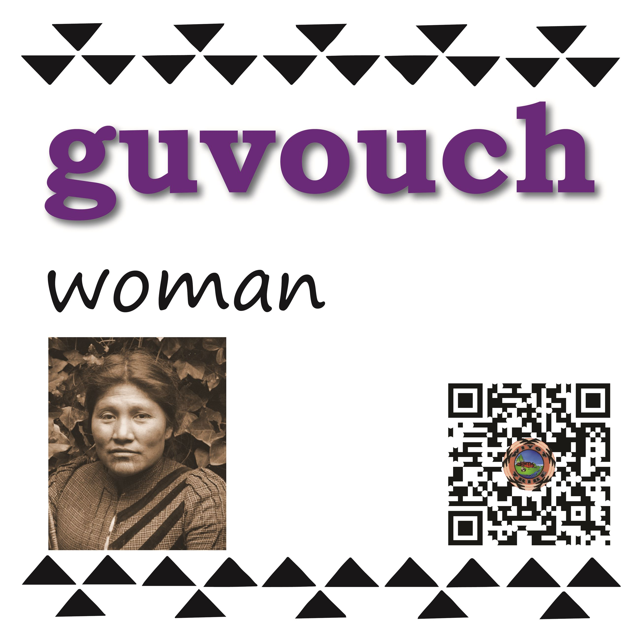 guvouch (woman)