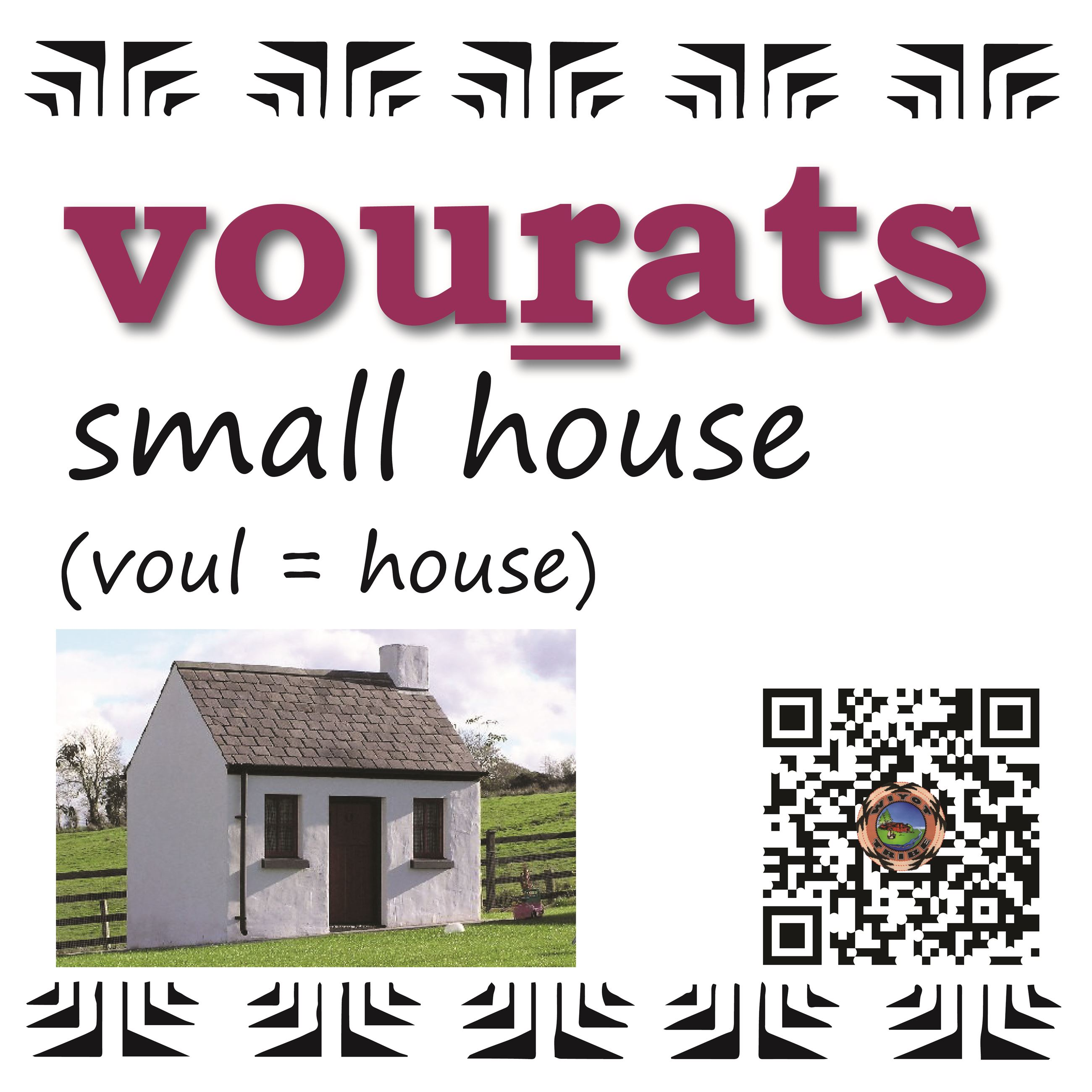 vourats