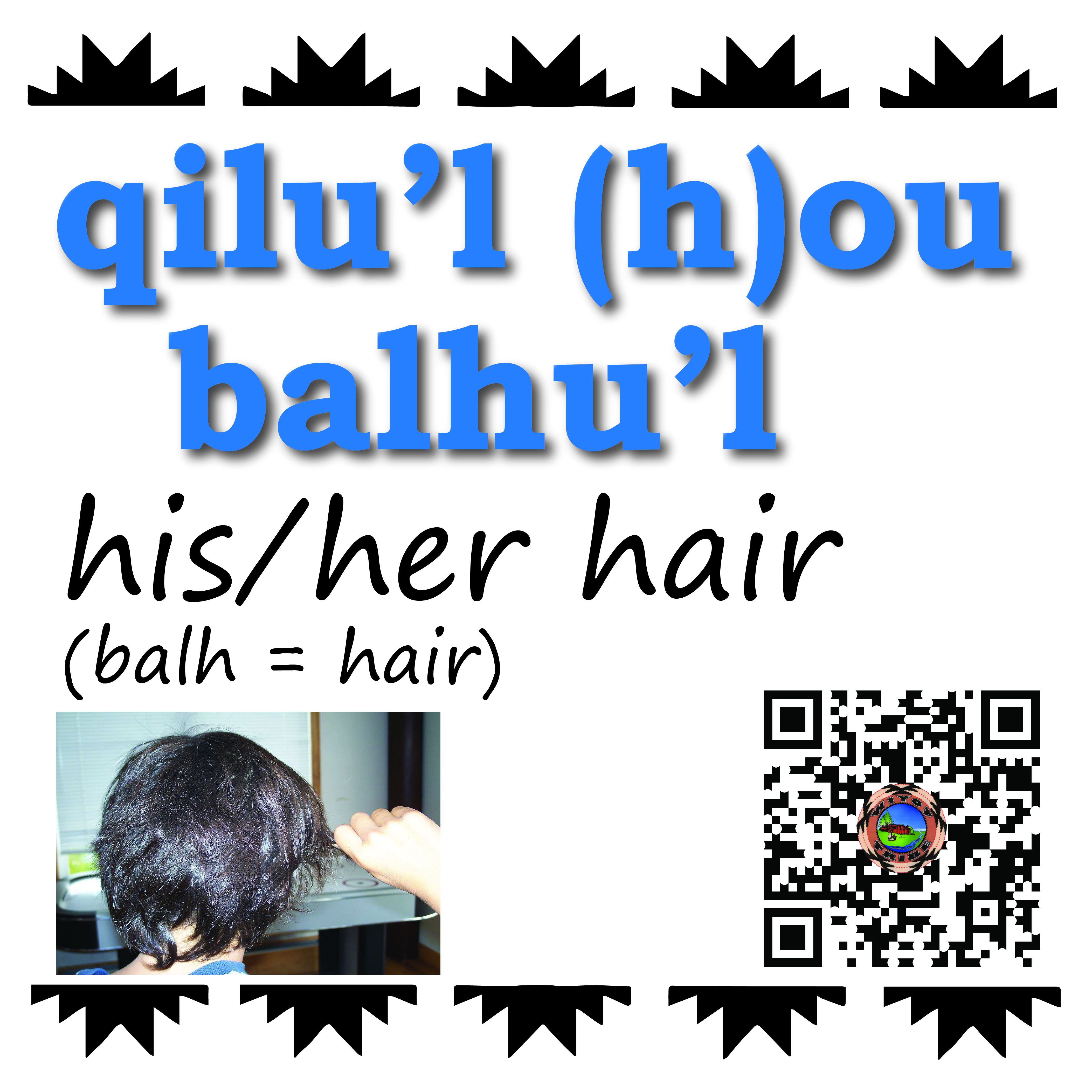 qilul_hou_balhul_his_her_someones_hair