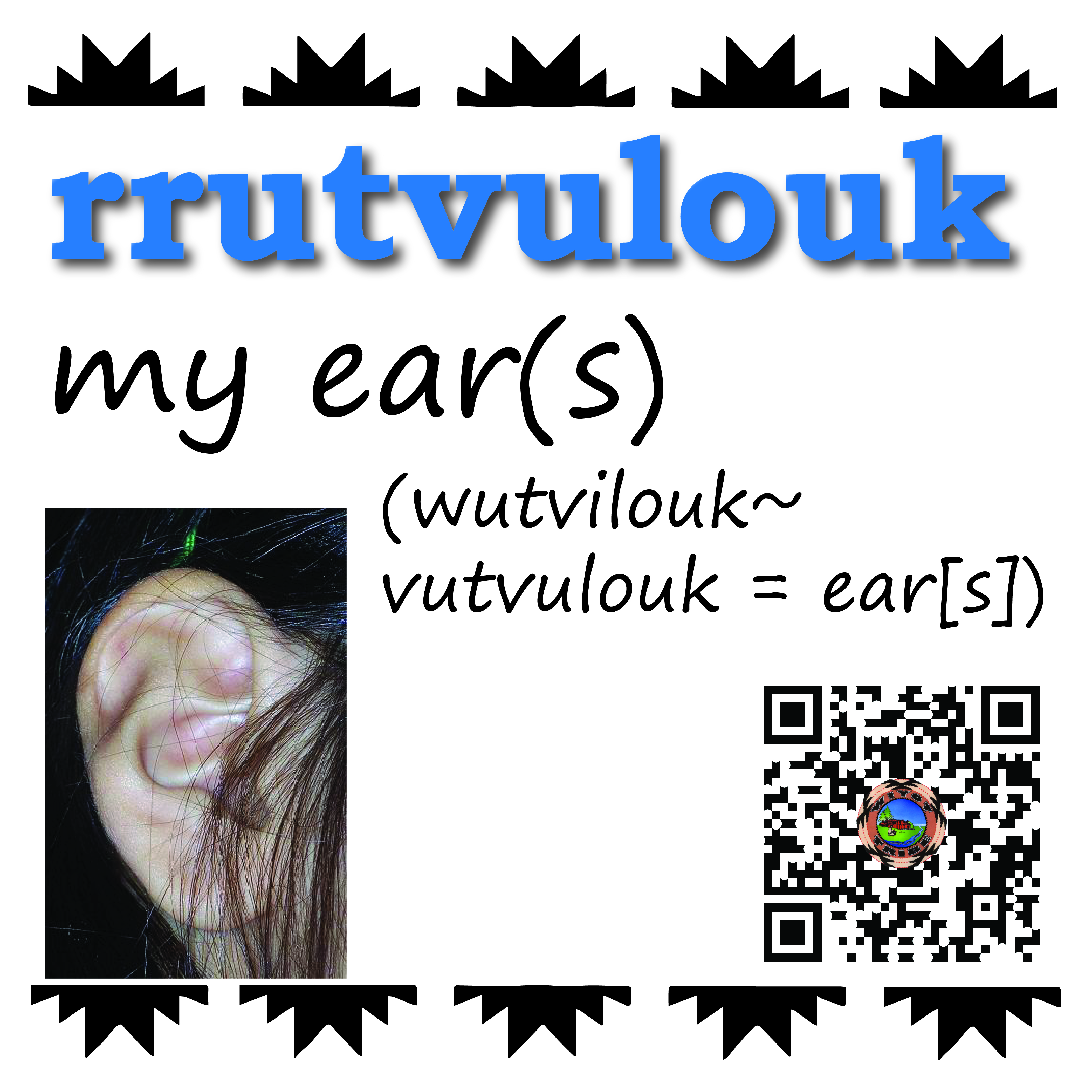 rrutvulouk_my_ears