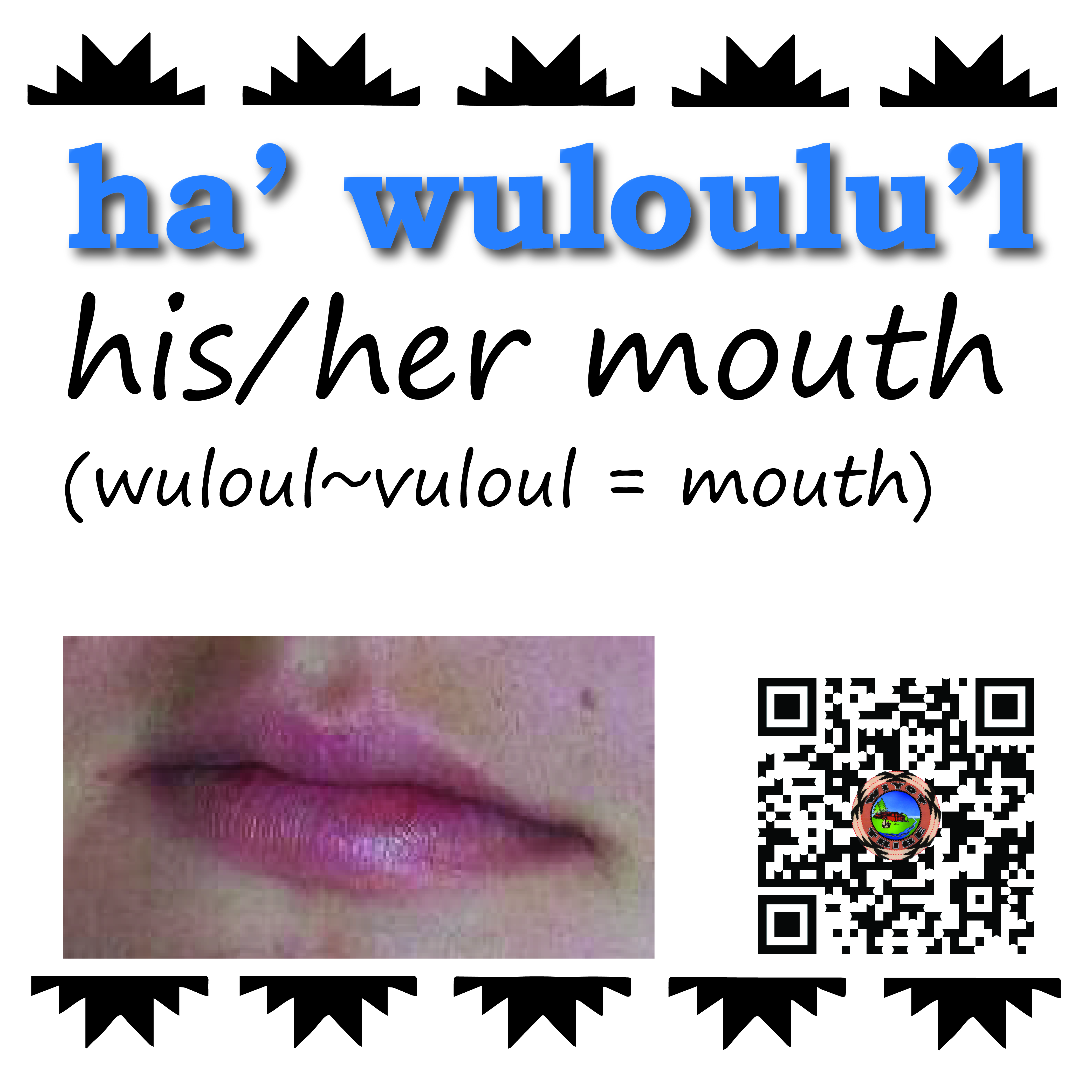 ha_wuloulul_his_her_someones_mouth