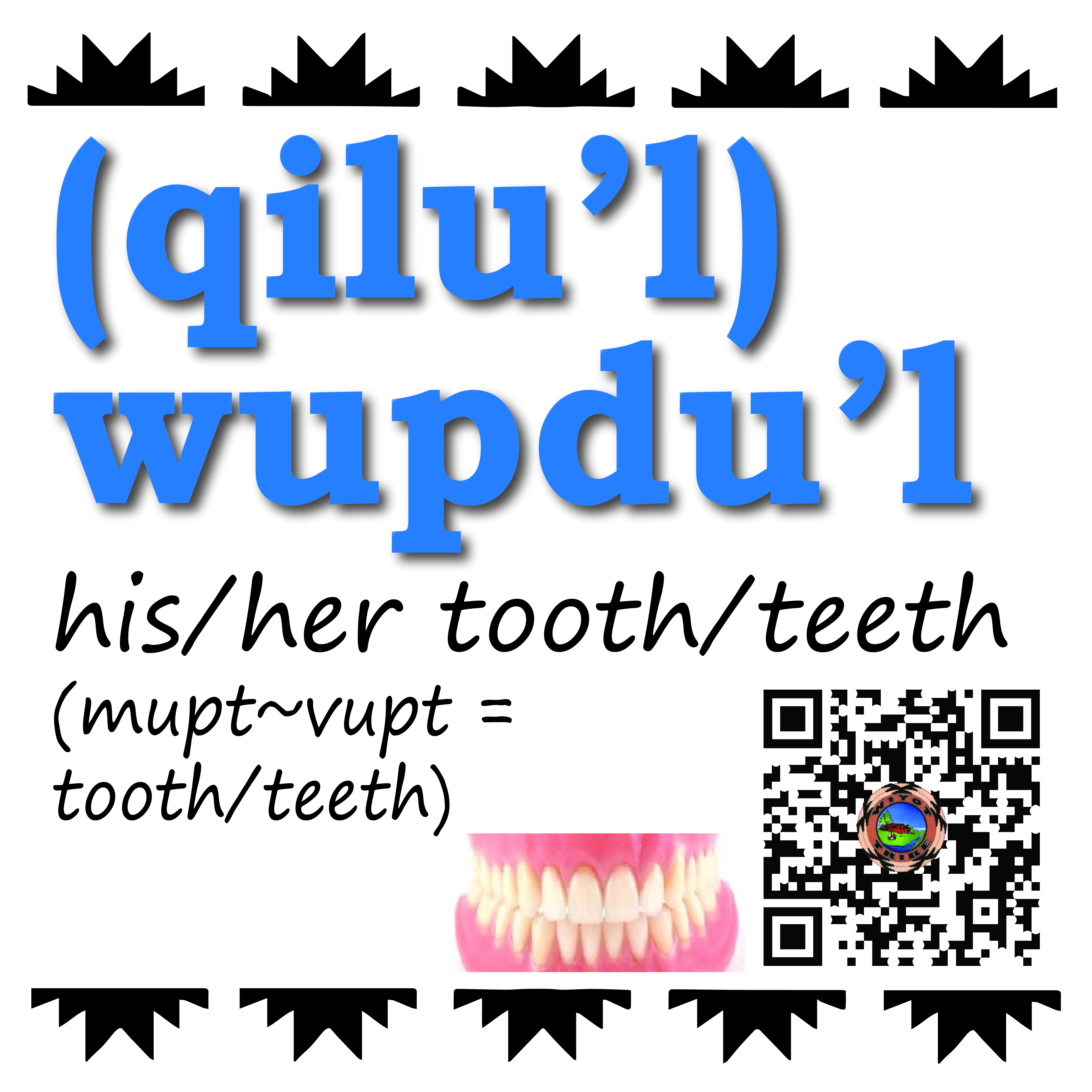 qilul_wupdul_his_her_someones_teeth