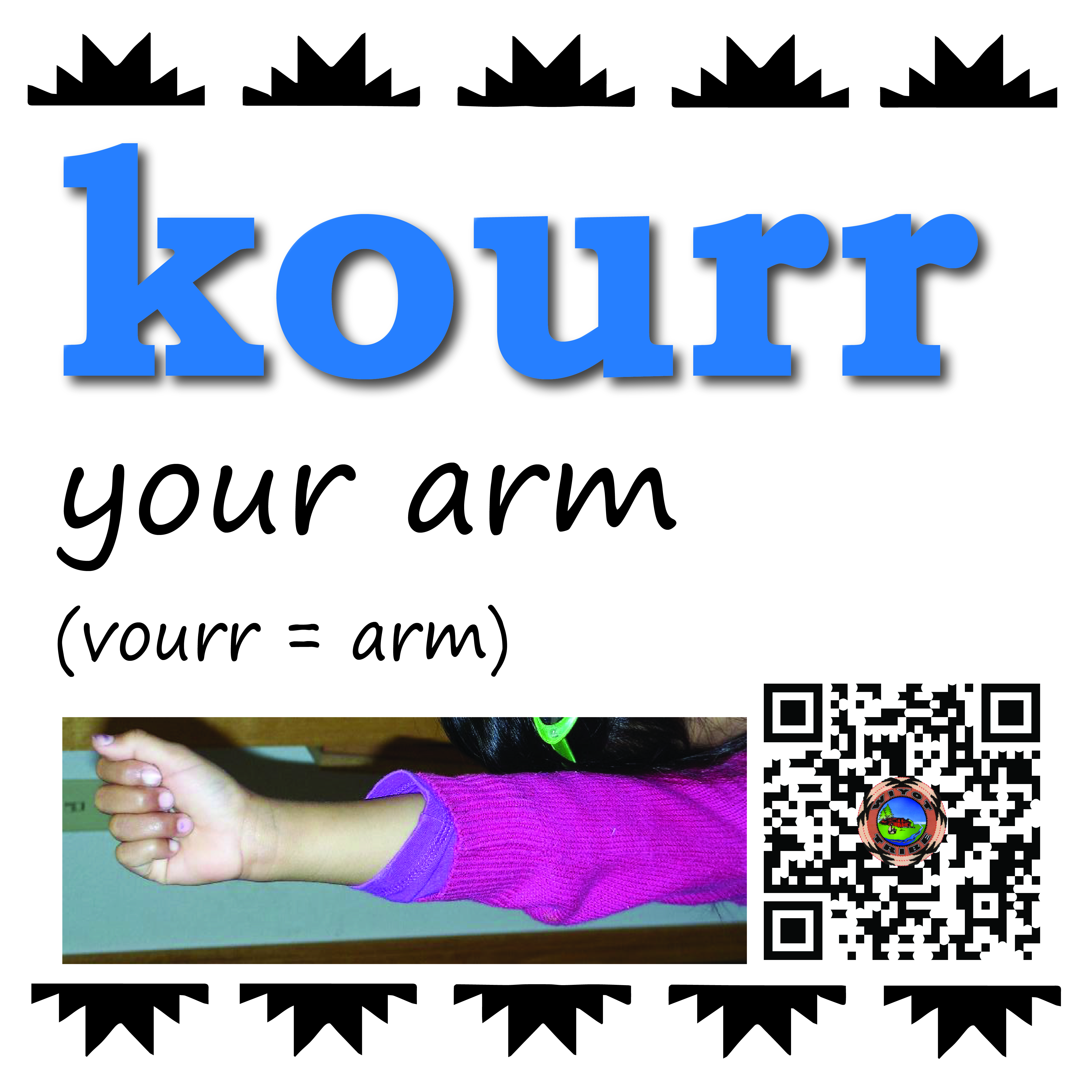 kourr_your_arm