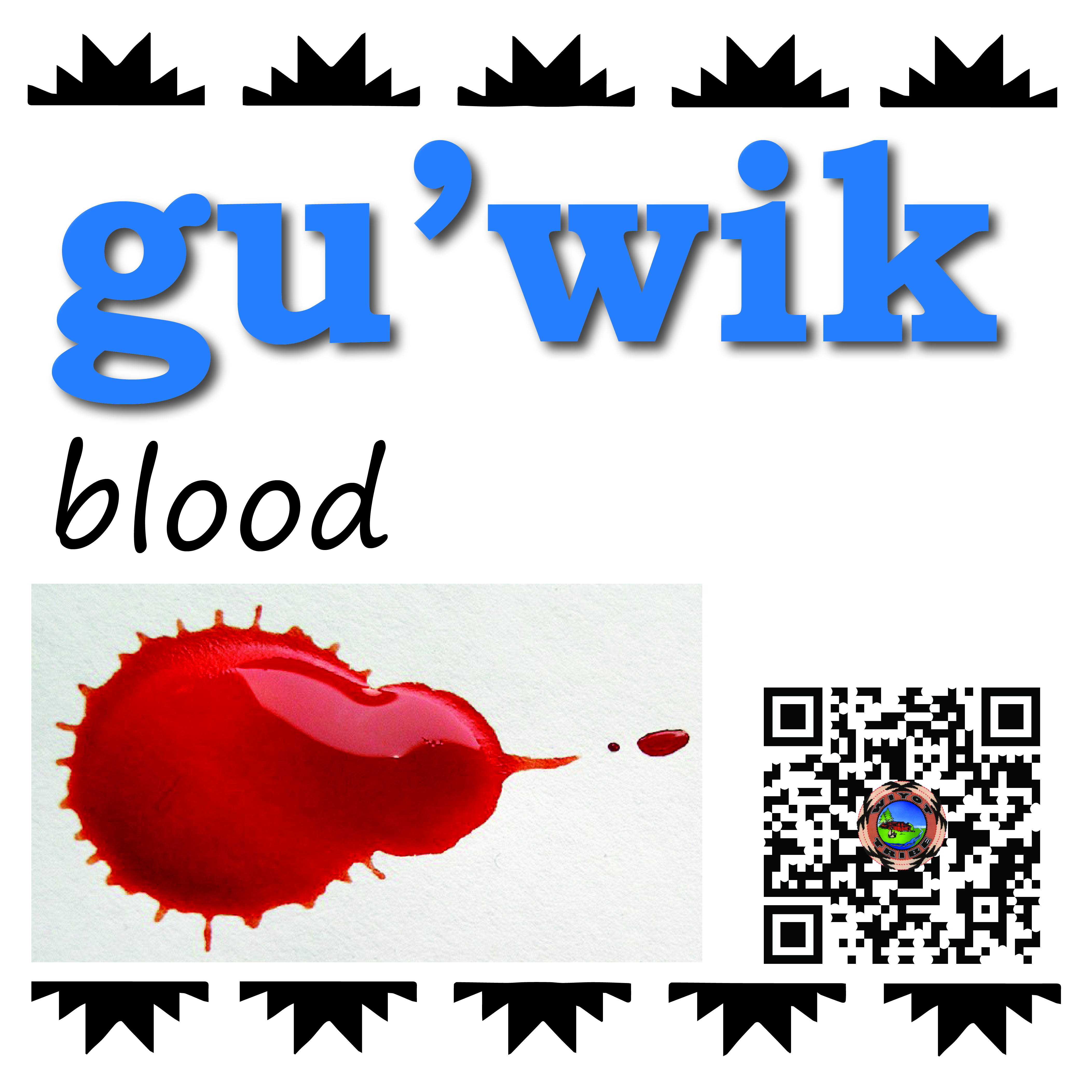 guwik_blood